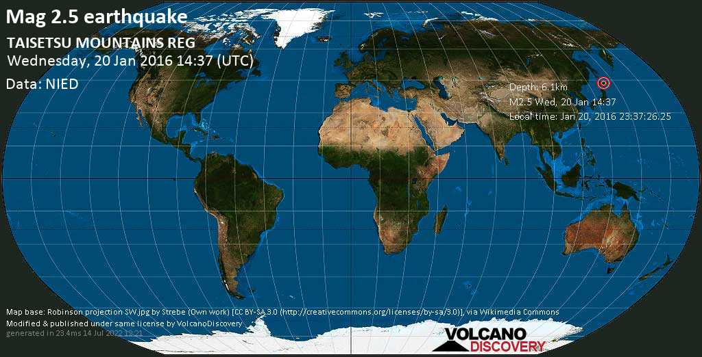 Minor mag. 2.5 earthquake  - TAISETSU MOUNTAINS REG on Wednesday, 20 January 2016