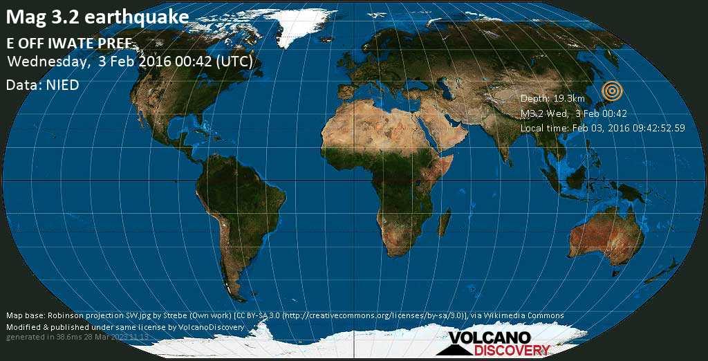 Minor mag. 3.2 earthquake  - E OFF IWATE PREF on Wednesday, 3 February 2016