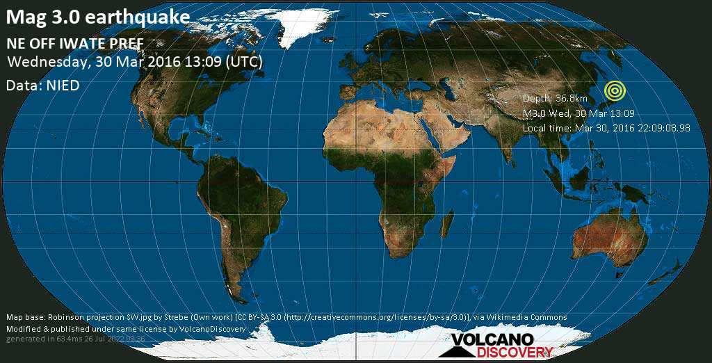 Minor mag. 3.0 earthquake  - NE OFF IWATE PREF on Wednesday, 30 March 2016