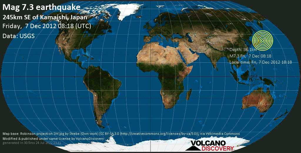 Major mag. 7.3 earthquake  - 245km SE of Kamaishi, Japan on Friday, 7 December 2012
