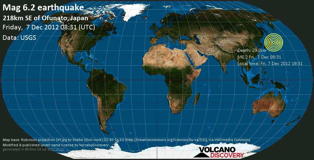 Strong mag. 6.2 earthquake  - 218km SE of Ofunato, Japan on Friday, 7 December 2012