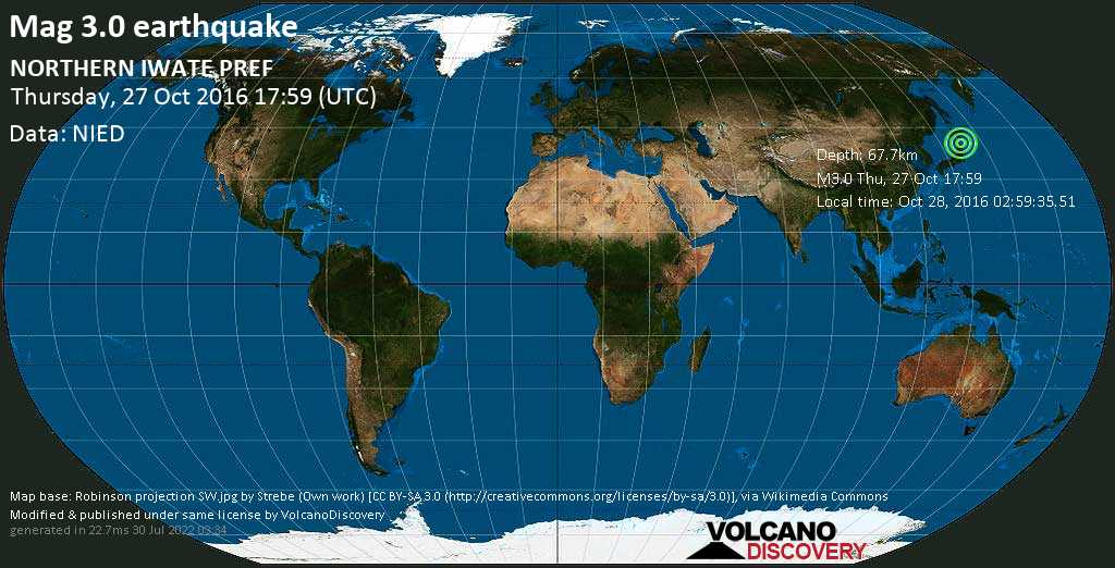 Minor mag. 3.0 earthquake  - NORTHERN IWATE PREF on Thursday, 27 October 2016