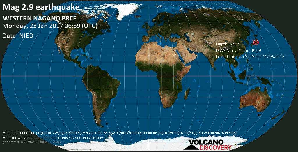 Minor mag. 2.9 earthquake  - WESTERN NAGANO PREF on Monday, 23 January 2017