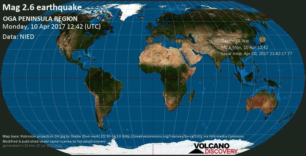 Minor mag. 2.6 earthquake  - OGA PENINSULA REGION on Monday, 10 April 2017