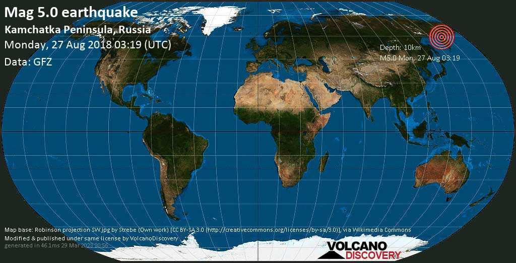 Moderate mag. 5.0 earthquake  - Kamchatka Peninsula, Russia on Monday, 27 August 2018