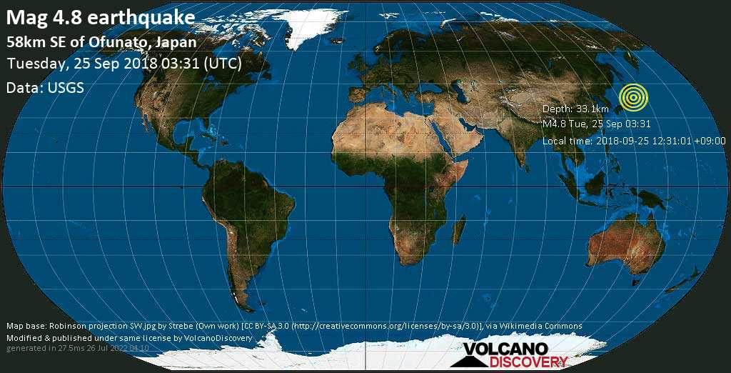 Light mag. 4.8 earthquake  - 58km SE of Ofunato, Japan on Tuesday, 25 September 2018