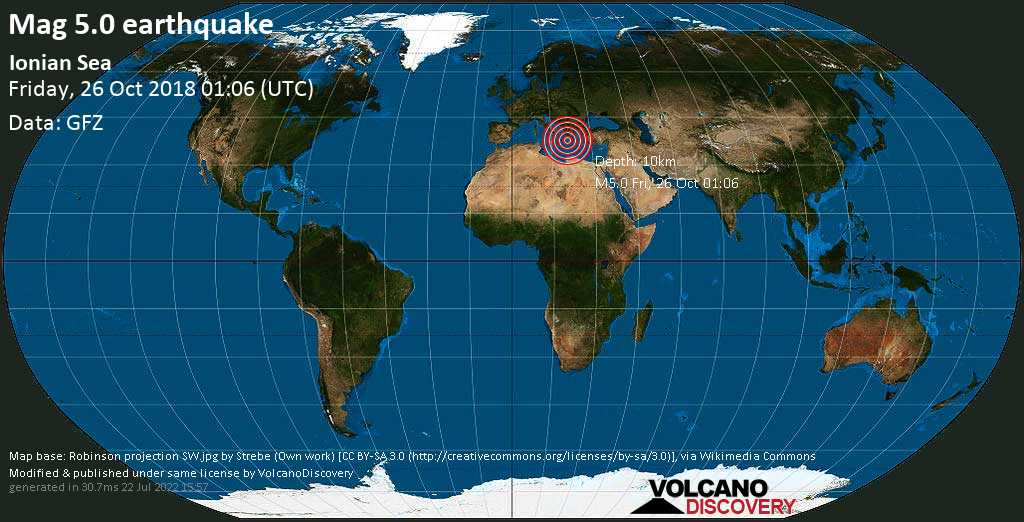 Moderate mag. 5.0 earthquake  - Ionian Sea on Friday, 26 October 2018
