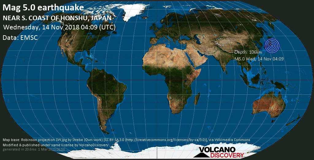 Moderate mag. 5.0 earthquake  - NEAR S. COAST OF HONSHU, JAPAN on Wednesday, 14 November 2018