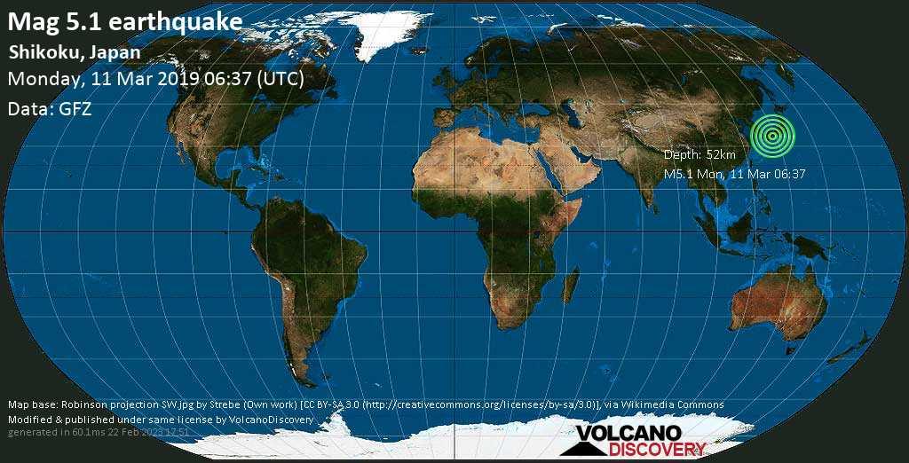 Moderate mag. 5.1 earthquake  - Shikoku, Japan on Monday, 11 March 2019