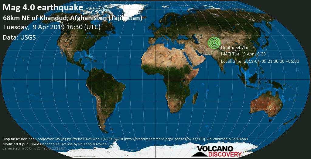Leggero terremoto magnitudine 4.0 - 68km NE of Khandud, Afghanistan (Tajikistan) martedí, 09 aprile 2019