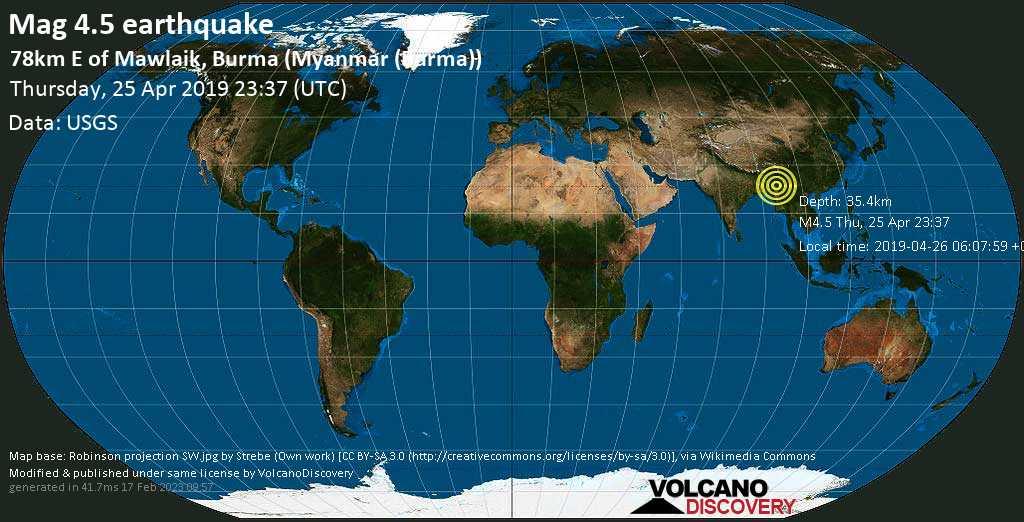 Light mag. 4.5 earthquake  - 78km E of Mawlaik, Burma (Myanmar (Burma)) on Thursday, 25 April 2019