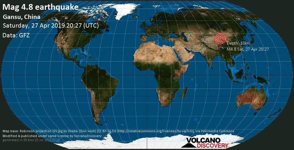 Light mag. 4.8 earthquake  - Gansu, China on Saturday, 27 April 2019