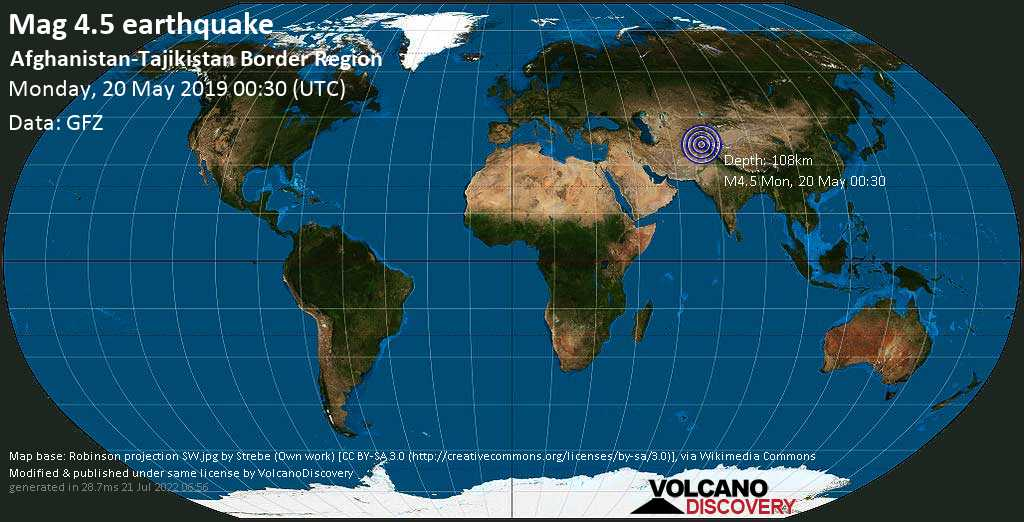 Light mag. 4.5 earthquake  - Afghanistan-Tajikistan Border Region on Monday, 20 May 2019