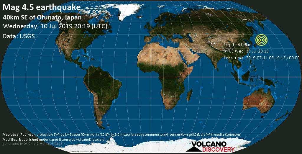 Light mag. 4.5 earthquake  - 40km SE of Ofunato, Japan on Wednesday, 10 July 2019