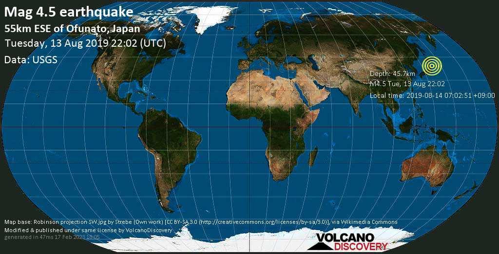 Light mag. 4.5 earthquake  - 55km ESE of Ofunato, Japan on Tuesday, 13 August 2019