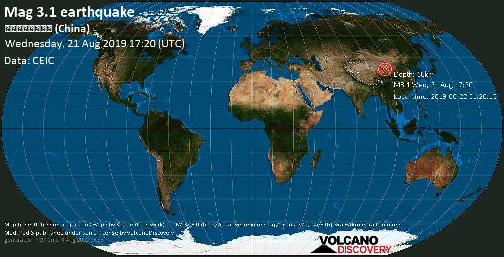 Minor mag. 3.1 earthquake  - 青海海北州门源县 (China) on Wednesday, 21 August 2019