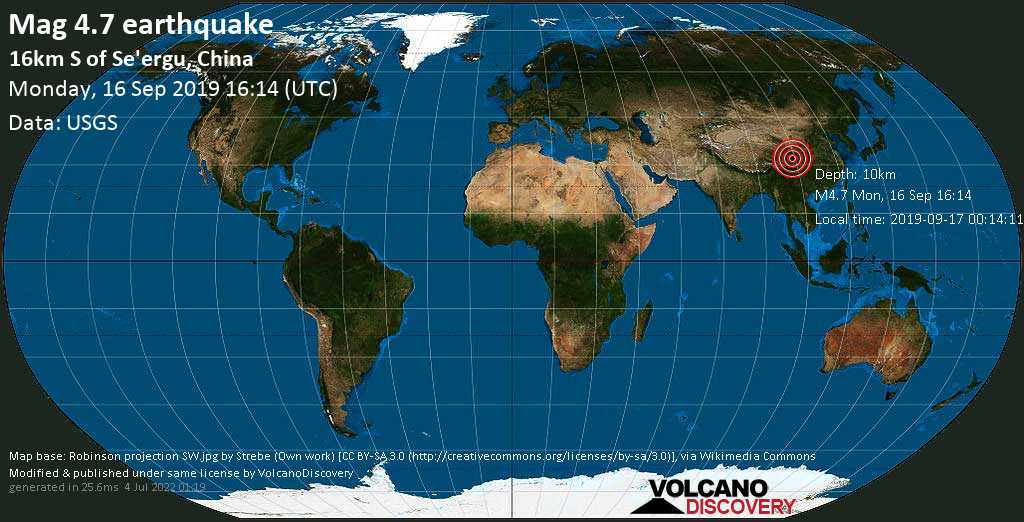 Light mag. 4.7 earthquake  - 16km S of Se\'ergu, China on Monday, 16 September 2019