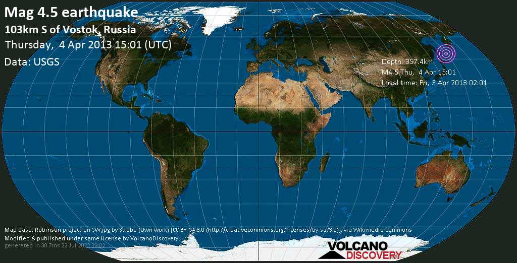 Light mag. 4.5 earthquake  - 103km S of Vostok, Russia on Thursday, 4 April 2013