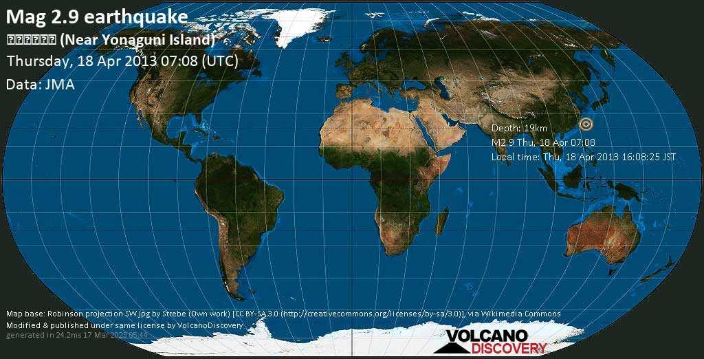Minor mag. 2.9 earthquake  - 与那国島近海 (Near Yonaguni island) on Thursday, 18 April 2013
