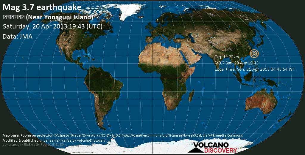 Minor mag. 3.7 earthquake  - 与那国島近海 (Near Yonaguni island) on Saturday, 20 April 2013