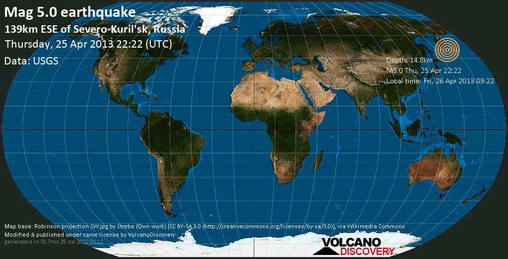 Moderate mag. 5.0 earthquake  - 139km ESE of Severo-Kuril\'sk, Russia on Thursday, 25 April 2013