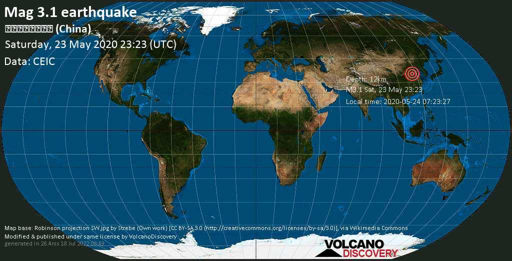 Minor mag. 3.1 earthquake  - 山东济宁市微山县 (China) on Saturday, 23 May 2020