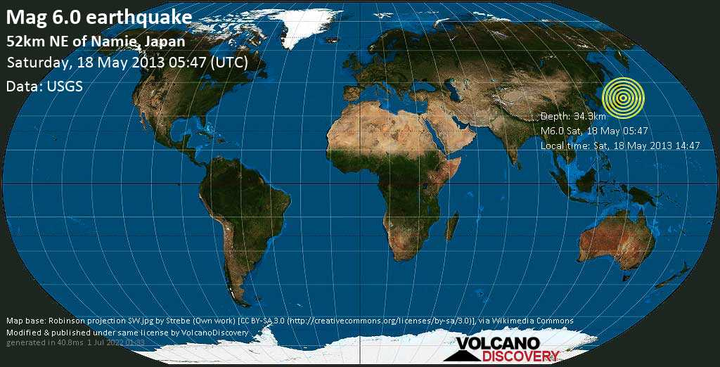 Strong mag. 6.0 earthquake  - 52km NE of Namie, Japan on Saturday, 18 May 2013