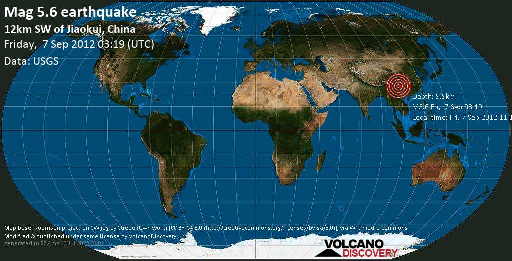 Moderate mag. 5.6 earthquake  - 12km SW of Jiaokui, China on Friday, 7 September 2012