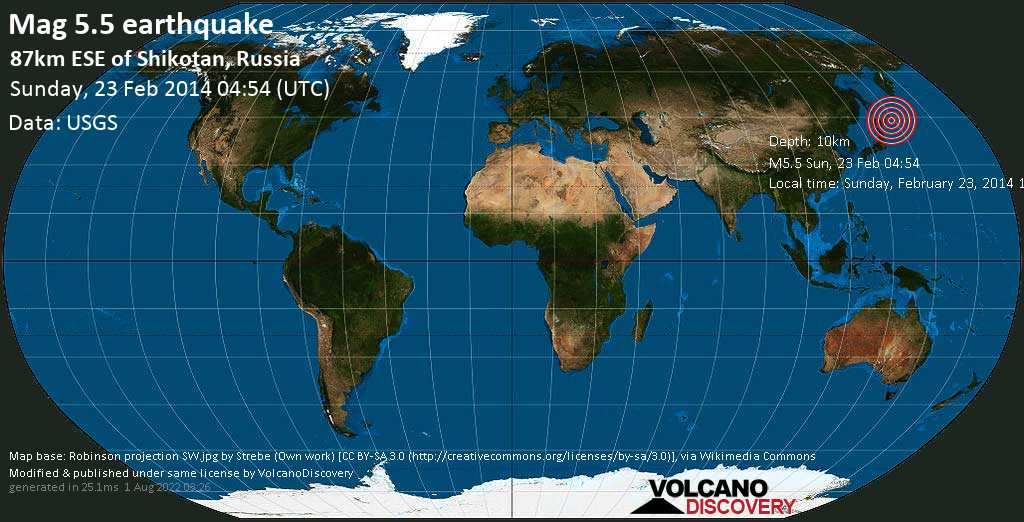 Moderate mag. 5.5 earthquake  - 87km ESE of Shikotan, Russia on Sunday, 23 February 2014