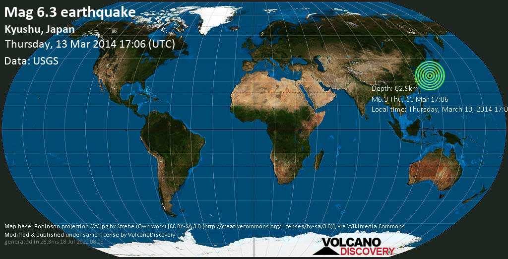 Strong mag. 6.3 earthquake  - Kyushu, Japan on Thursday, 13 March 2014