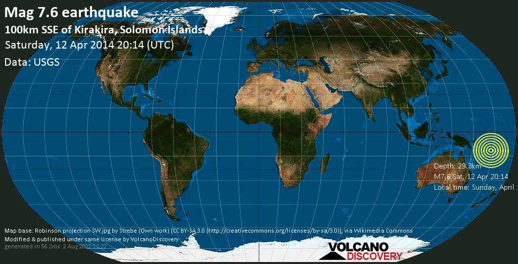 Major mag. 7.6 earthquake  - 100km SSE of Kirakira, Solomon Islands on Saturday, 12 April 2014