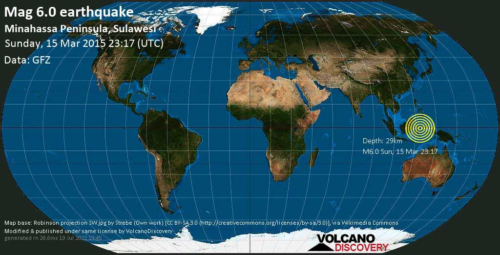 Strong mag. 6.0 earthquake  - Minahassa Peninsula, Sulawesi on Sunday, 15 March 2015