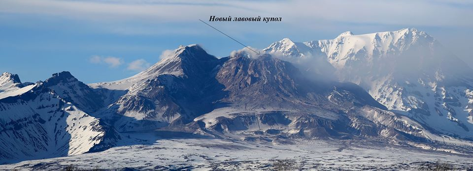 New lava dome growth at Sheveluch volcano (image: Yury Demianchuk/volkstat.ru)