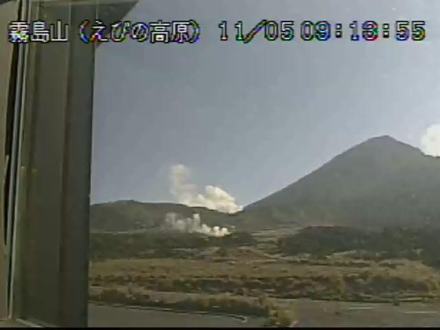 Kuchinoerabu-jima volcano this morning (image: JMA webcam)