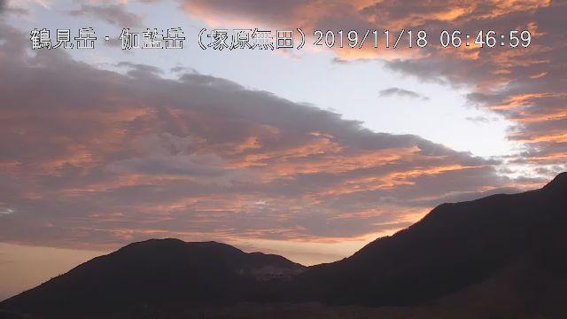 Aso volcano this morning (image: JMA)