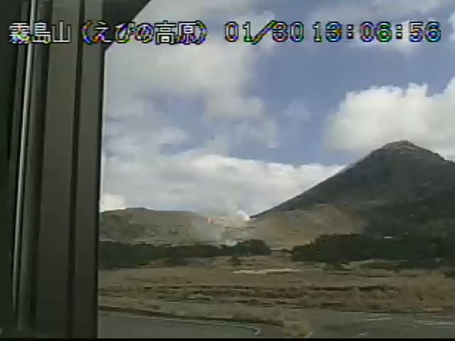 Kuchinoerabu-jima volcano today (image: JMA)