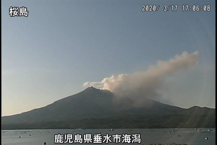 An ash plume from Sakurajima volcano (image: JMA)