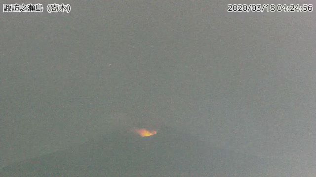 Incandescence visible from Otake Crater (image: JMA)