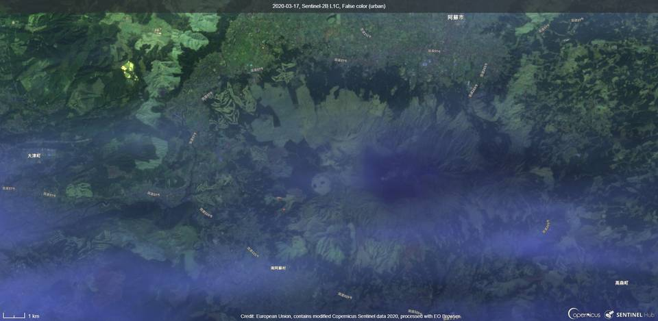 An ash plume from Aso volcano on 17 March (image: Sentinel 2)
