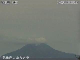 Suwanosejima volcano this morning (image: JMA)