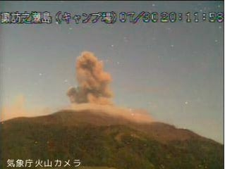 An eruption from Suwanosejima volcano on 30 July (image: JMA)