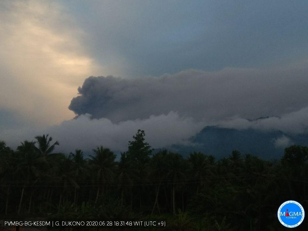 Ash plume from Dukono volcano (image: PVMBG)