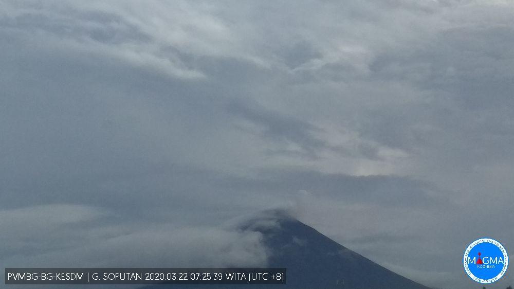 Soputan volcano on 22 March (image: PVMBG)