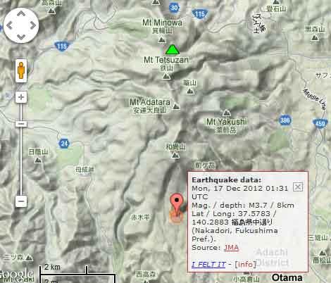 Location of the recent earthquake at Adatara volcano