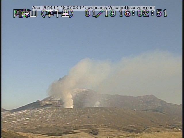Steaming Nakadake crater, Aso volcano (Japan)