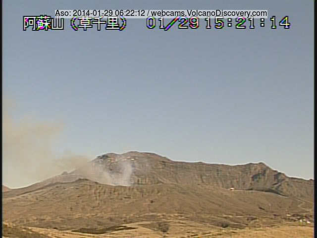 Ash emission from Aso volcano this morning (JMA webcam)
