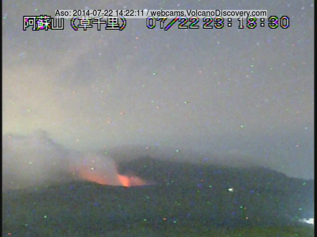 Glow at Aso's Nakadake crater this morning