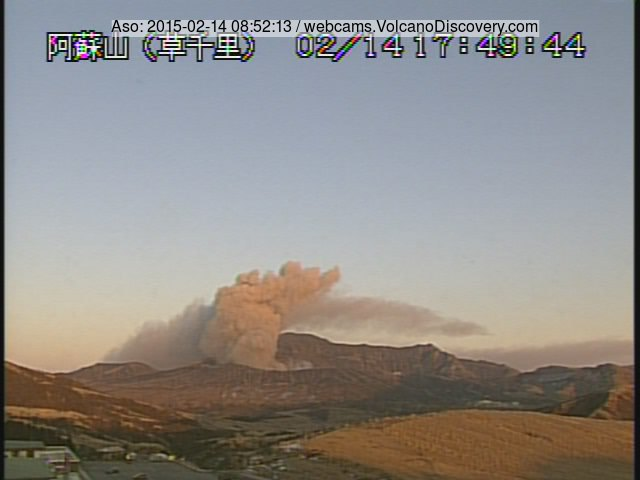 Ash plume from Aso's Nakadake crater this morning