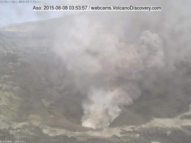 Ash venting from Aso volcano (Nakadake crater)