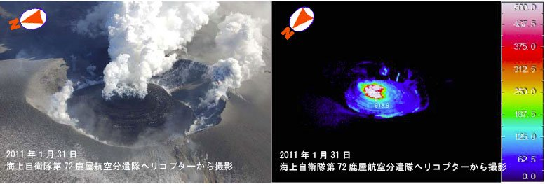 The new lava dome inside Kirishima's Shinmoe-dake crater seen on 31 Jan 2011 and an infrared image showing the hot central part of the dome (Source:Japan Meteorological Agency - http://www.seisvol.kishou.go.jp/tokyo/volcano.html)